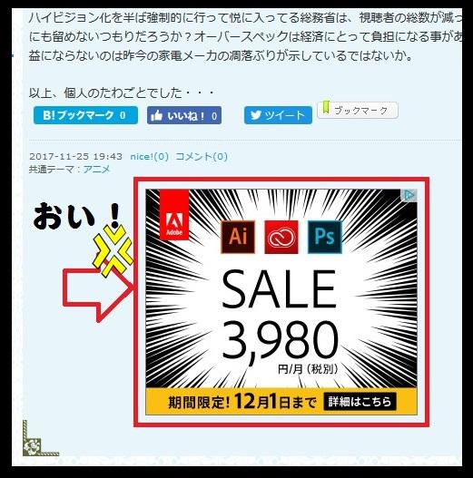 無題のコピー.jpg